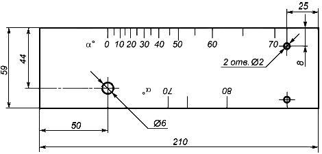 со-2 схема.jpg